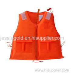 life vest marine life jacket