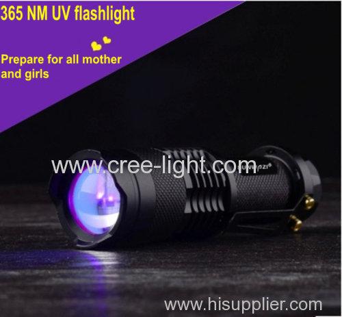New professional money detector CREE 365NM Purple Light UV LED Flashlight