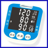 Digital sphygmomanometer specifications for arm