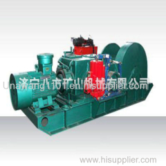 Electric Dispatching Winch With Top Quality