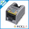 auto tape machine/adhesive tape machine/automatic tape dispenser