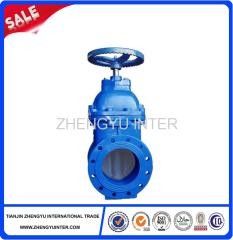 Cast iron gate valve casting parts price