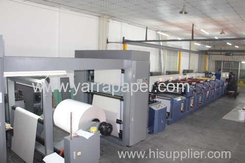 machine(print