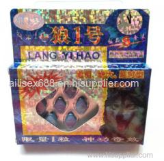 píldora azul Lang yi hao medicina sexo