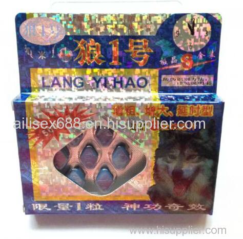 blue pill lang yi hao sex medicine