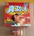hot selling chinese zhengongfu sexual medicine