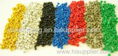 PP recycled granule grade
