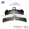 Locomotive Brake Block For Rail system low friction