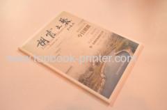 Custom FSC 인증 용지 분기 별 문화 잡지 광고 인쇄 서비스