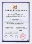 ZhaoXuejiao
