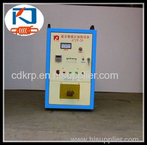 shaft gear induction quenching machine tool