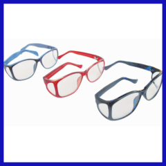 LEAD GLASSES Side-protective(double eagle)