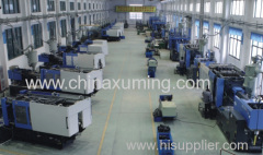 XUMING INDUSTRY CO.,LIMITED