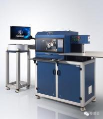 S8900 Automatic Channel Letter Bending Machine