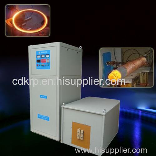 portable induction heat treatment machine