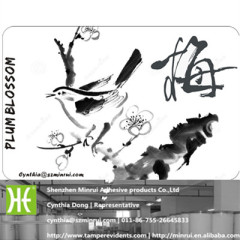 eggshell sticker art decal graffiti sticker