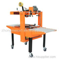 FXJ5050 Carton Sealing Machines