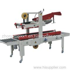 FX-AT5050 Carton Sealing Machines