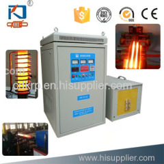 induction heating machine for steel forging