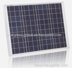 50w anti-reflective solar panel