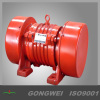 Gongwei high quality and low cost vibrator motor