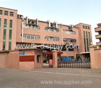Tianhong Display Co., Limited