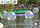 PVC or TPU Inflatable Water Ball
