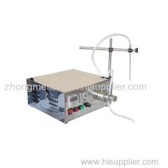 semi-automatic Magnetic pump liquid filling machine YG-1