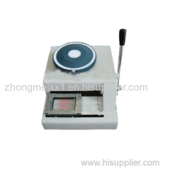 Embossing machine for PVC card