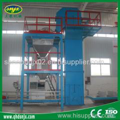 Fertilizer/ Grains/ Mining Blending Equipment