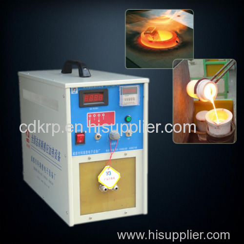 portable industrial induction hardening machine