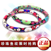flower lady colorful rubber molded steering wheel cover auto accessories