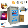 50KW super audio induction cast iron melting electric furnace
