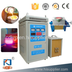 induction muffle melting furnace