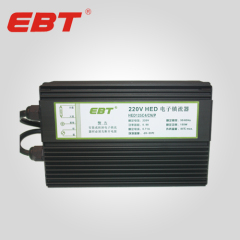 Super Lum FCC listed 150W Electronic Ballast For HPS Lamp