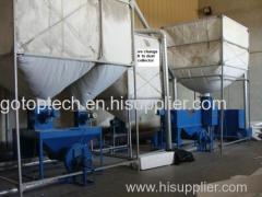EPSリサイクルマシンまたはepsリサイクルシステム