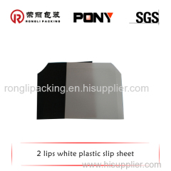 Best White HDPE Slip Sheet