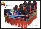 4D Simulator with 9 Seats for 4D Cinema Theater , Hydraulic Platform