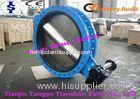 Water Cast Iron U Type Butterfly Valve Double Flanged With DN1200
