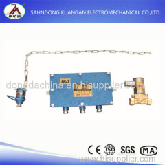 ZPS mining touch water spraying dust device