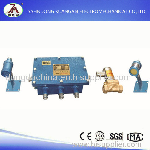 ZPS smoke and temperature sprinkler dust device