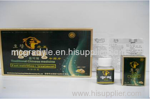 Tiger King Sex Products Male Supplement 700mg*10pills/Box