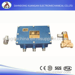 ZPS Mining infrared sensor spray dust device