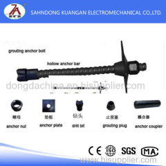 Mining Grouting anchor bolt