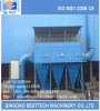 Compact high efficiency baghouse/ dust system made in China