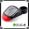 S60 Solar Energy 70mm Length Lightweight Rear Bike Bicycle Tail Light