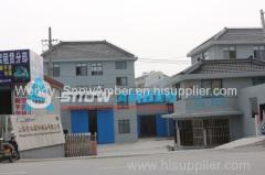 Shanghai Snow Amber Refrigeration Equipment Co.,ltd