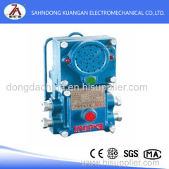 KTZ127 mining explosion-proof communication sound &light annunciator