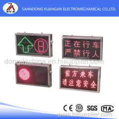 PH Mine intrinsically safe display