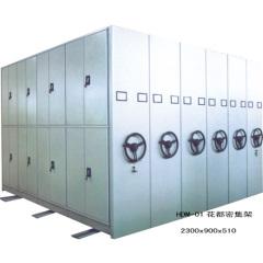 Mobile Shelving System, with steel shelf, steel racks